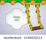 illustration of background for... | Shutterstock .eps vector #1146023111