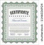 green sample certificate or... | Shutterstock .eps vector #1146026924
