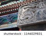 Shaolin Temple Sculpture