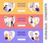 flat love chat  online dating... | Shutterstock .eps vector #1146033974