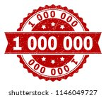 1000000 seal print with... | Shutterstock .eps vector #1146049727