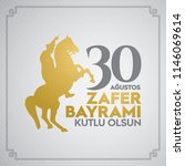 30 august zafer bayrami victory ... | Shutterstock .eps vector #1146069614