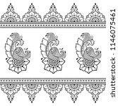set of mehndi flower  peacock... | Shutterstock .eps vector #1146075461