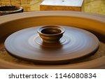 a modern mud art. | Shutterstock . vector #1146080834