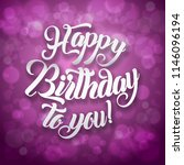 happy birthday to you lettering ... | Shutterstock .eps vector #1146096194