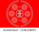 beautiful asian elements | Shutterstock .eps vector #1146128051