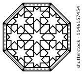 arabic arabesque geometric...   Shutterstock .eps vector #1146157454