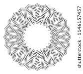 arabic arabesque geometric...   Shutterstock .eps vector #1146157457