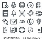 set of 20 icons such as  magnet ...