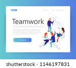 people are working together to... | Shutterstock .eps vector #1146197831
