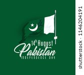 celebrating pakistan... | Shutterstock .eps vector #1146204191