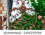 wrought iron gates  ornamental... | Shutterstock . vector #1146219194