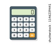 new icon of a simple calculator ... | Shutterstock .eps vector #1146239441