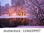 winter snow park river night... | Shutterstock . vector #1146239957