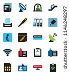 color and black flat icon set   ... | Shutterstock .eps vector #1146248297