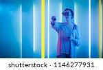 beautiful young girl wearing... | Shutterstock . vector #1146277931