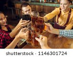 the people  leisure  friendship ... | Shutterstock . vector #1146301724