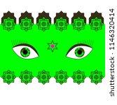 esoteric symbols  geometric... | Shutterstock .eps vector #1146320414