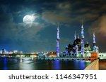 Super Moon Half Eclipse...