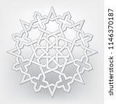 arabic arabesque geometric...   Shutterstock .eps vector #1146370187