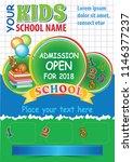 school admission flyer  kid... | Shutterstock .eps vector #1146377237