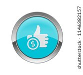 pay per like   app icon | Shutterstock .eps vector #1146382157