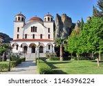 facade of orthodox church in... | Shutterstock . vector #1146396224