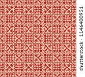 beautiful  vintage pattern... | Shutterstock .eps vector #1146400931