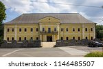 old reconstructed mansion in... | Shutterstock . vector #1146485507