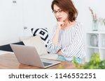 beautiful young asian woman... | Shutterstock . vector #1146552251