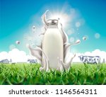 organic blank bottle milk with... | Shutterstock .eps vector #1146564311