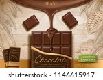 dark chocolate ads with 3d... | Shutterstock .eps vector #1146615917