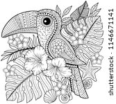 coloring book for adults....   Shutterstock . vector #1146671141