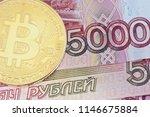 golden bitcoin against 5000... | Shutterstock . vector #1146675884