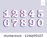 vector font design. creative... | Shutterstock .eps vector #1146690107