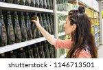 sale  shopping  consumerism ... | Shutterstock . vector #1146713501