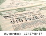 banknote state bond of the ussr ... | Shutterstock . vector #1146748457