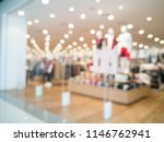 beautiful blurred imagery is an ... | Shutterstock . vector #1146762941