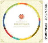 korean tradition pattern... | Shutterstock .eps vector #1146764231