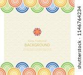 korean tradition pattern... | Shutterstock .eps vector #1146764234