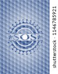 sos blue emblem or badge with... | Shutterstock .eps vector #1146785921