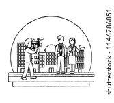 grunge cameraman camcorder film ... | Shutterstock .eps vector #1146786851