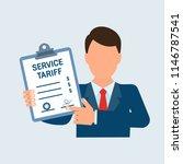 an official  a businessman...   Shutterstock .eps vector #1146787541
