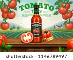 ketchup retro ads with 3d... | Shutterstock .eps vector #1146789497