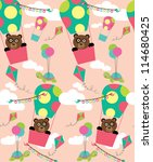 cute baby pattern design....