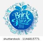 back to school ink splash...   Shutterstock . vector #1146815771