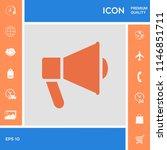 speaker  bullhorn icon | Shutterstock .eps vector #1146851711