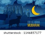muslim holiday greeting card... | Shutterstock .eps vector #1146857177