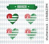 abkhazia heart with flag inside.... | Shutterstock .eps vector #1146862394