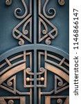 wrought iron gates  ornamental... | Shutterstock . vector #1146866147